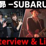 【昴-SUBARU-】ライブ&トーク!<1日1組ライブハウスで今注目のアーティスト紹介番組「MUSIC×HUNTER 365」>