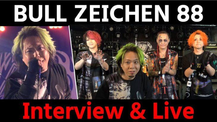 【BULL ZEICHEN 88】規格外のゲストの登場!!ライブ&インタビュー!<ライブハウスで活躍している今注目のアーティストを1日1組紹介する番組「MUSIC×HUNTER 365」>