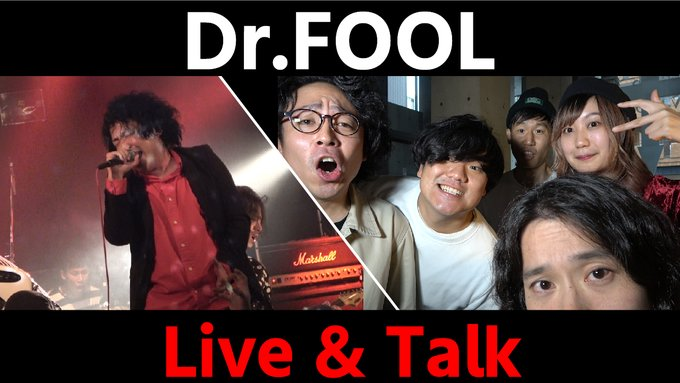 【Dr.FOOL】ライブ&トーク!<1日1組ライブハウスで今注目のアーティスト紹介番組「MUSIC×HUNTER 365」>