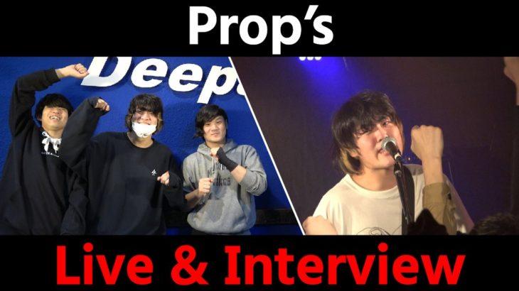 【Prop's】ライブ&トーク!<1日1組ライブハウスで今注目のアーティスト紹介番組「MUSIC×HUNTER 365」>