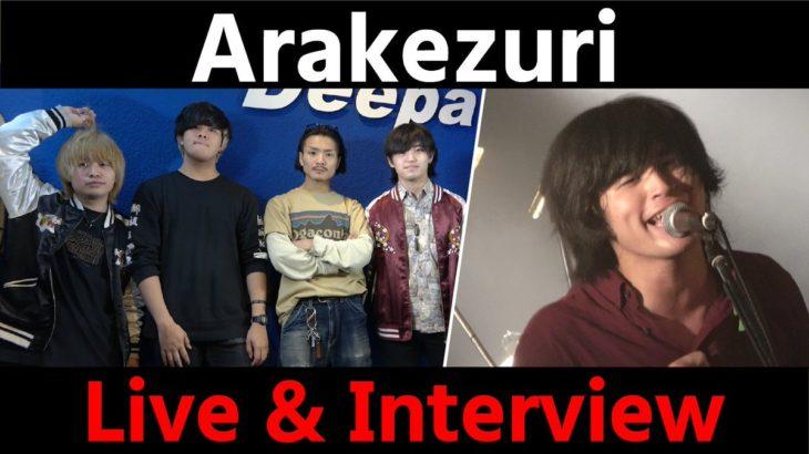 【Arakezuri】ライブ&トーク!<1日1組ライブハウスで今注目のアーティスト紹介番組「MUSIC×HUNTER 365」>
