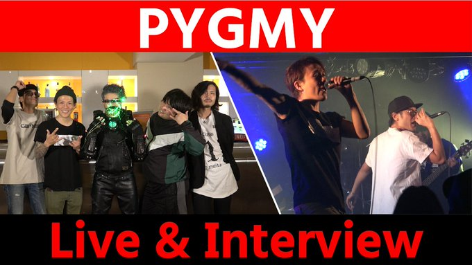 【PYGMY】ライブ&トーク!<1日1組ライブハウスで今注目のアーティスト紹介番組「MUSIC×HUNTER 365」>