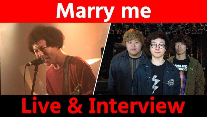【Marry me】ライブ&トーク!<1日1組ライブハウスで今注目のアーティスト紹介番組「MUSIC×HUNTER 365」>