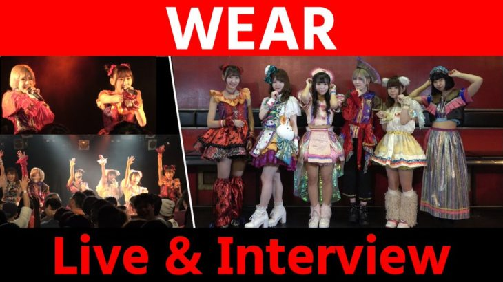 【WEAR】ライブ&トーク!<1日1組ライブハウスで今注目のアーティスト紹介番組「MUSIC×HUNTER 365」>
