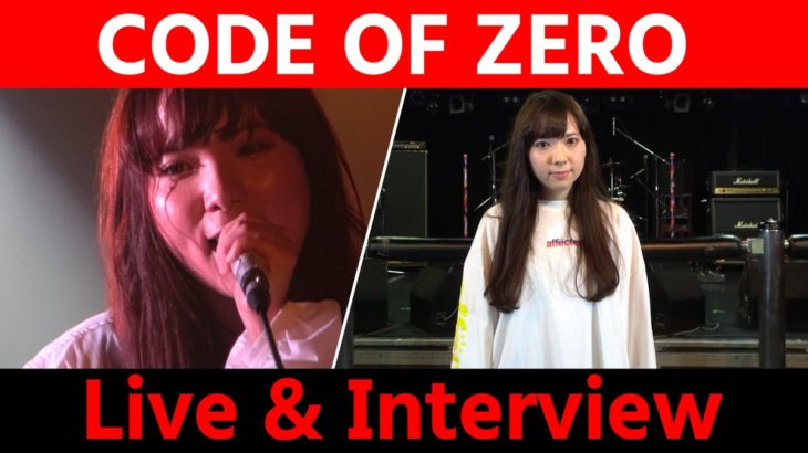 【CODE OF ZERO】ライブ&トーク!<1日1組ライブハウスで今注目のアーティスト紹介番組「MUSIC×HUNTER 365」>