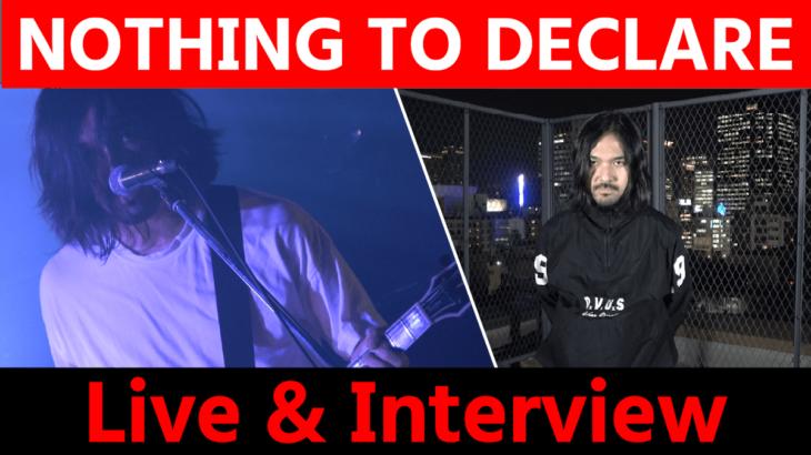 【NOTHING TO DECLARE】ライブ&トーク!<1日1組ライブハウスで今注目のアーティスト紹介番組「MUSIC×HUNTER 365」>