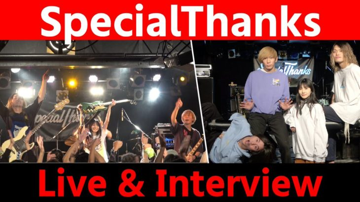 【SpecialThanks】ライブ&トーク!<1日1組ライブハウスで今注目のアーティスト紹介番組「MUSIC×HUNTER 365」>