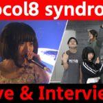 【chocol8 syndrome】ライブ&トーク!<1日1組ライブハウスで今注目のアーティスト紹介番組「MUSIC×HUNTER 365」>
