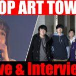 【POP ART TOWN】ライブ&トーク!<1日1組ライブハウスで今注目のアーティスト紹介番組「MUSIC×HUNTER 365」>