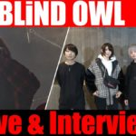 【BLiND OWL】ライブ&トーク!<1日1組ライブハウスで今注目のアーティスト紹介番組「MUSIC×HUNTER 365」>