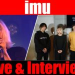 【imu】ライブ&トーク!<1日1組ライブハウスで今注目のアーティスト紹介番組「MUSIC×HUNTER 365」>