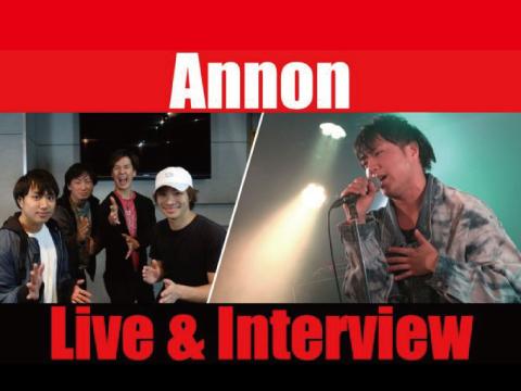 【Annon】ライブ&トーク!<1日1組ライブハウスで今注目のアーティスト紹介番組「MUSIC×HUNTER 365」>