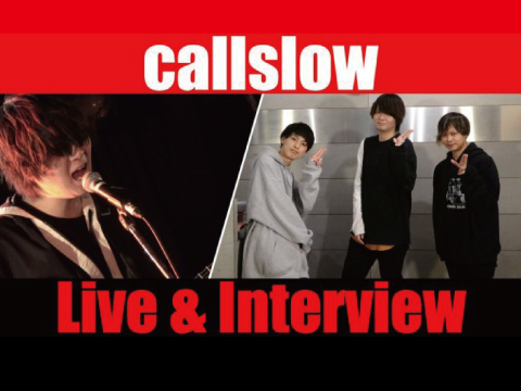 【callslow】ライブ&トーク!<1日1組ライブハウスで今注目のアーティスト紹介番組「MUSIC×HUNTER 365」>