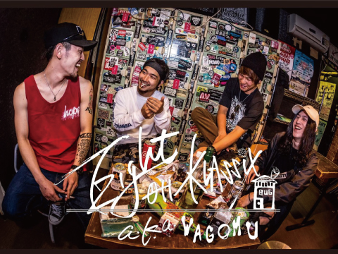 名古屋を中心に活動、WAGOMUから名前を変えリニューアルし更にパワーアップした彼らが登場!EIGHT OH KLASSIX a.k.a WAGOMU