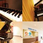 2週間に1度の調律で、いつでも心地よい演奏をサポート【ピアノスタジオ/ベースオントップ天王寺店】