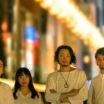 大阪と東京のメンバーからなるネイチャーロックバンド【ヱヰジャ】メンバー編成を経て令和元年に活動を再開した新生【ヱヰジャ】の登場!