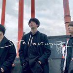 独自の世界観を持つ、大阪発激情系オルタナティブロックバンド【ステラリウム】がMハン登場!