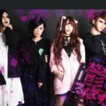 「踊れる鬱」をコンセプトにしたネガティブロックバンド。大阪を中心に精力的に活動中の【鬱るんです。】が登場!