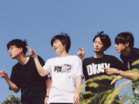 東京発オルタナティブロックバンド。様々な音楽ルーツを持つメンバーで結成され、今後も注目のバンド【aoni】の登場!