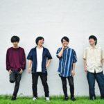 神戸発、関西を拠点に活動する4ピースロックバンド【Dict.】メンバー4人で伝える歌がみどころな彼らが登場!