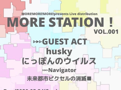 5/24北堀江club vijon『MORE STATION‼ VOL.001』