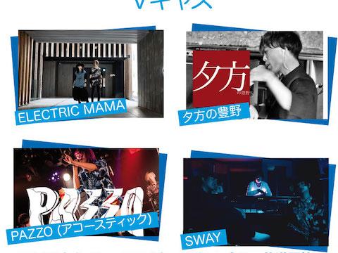 5/28北堀江club vijon 【vijon casting】-Vキャス
