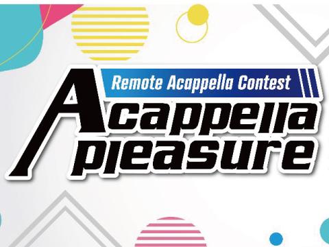 リモートアカペラ動画コンテスト開催【Acappella Pleasure】