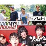 6/5心斎橋VARON VAROCAS! -ソウルフードvs SIGHTS-