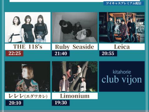 6/5北堀江club vijon 「THE LeLiRuRe Live streaming」