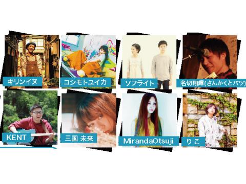 6/9北堀江club vijon VijonCasting【HEART BEAT】