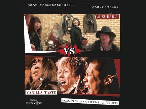 6/16北堀江club vijon O.N.E GP スペシャルエキシビジョン vol.1