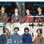 6/19北堀江club vijon ダブルブレイズ ~ 無観客ライブ配信イベント