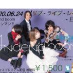 6/24北堀江club vijon Andend boom 配信ワンマン【リブ-ライブ-レイブ】-日常-