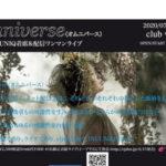 7/3北堀江club vijon omniverse(オムニバース)INUUNIQ着席&配信ワンマンライブ