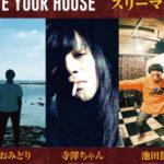 6/8梅田Zeela LIVE配信企画「LIVE YOUR HOUSE」~漢の弾き語りスリーマン~