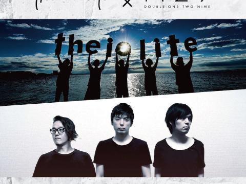 6/18梅田Zeela LIVE配信企画「LIVE YOUR HOUSE」 the iolite × 1129 配信ライブ