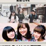7/1梅田Zeela LIVE配信企画「LIVE YOUR HOUSE」~FiSHBORN × バウンダリー配信ライブ~