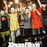 2020.8.1心斎橋VARON Xmas Eileen 『NO TITLE Vol.3』公開リハーサル&フリートーク