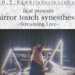 2020.7.11北堀江club vijon lical pre. 「mirror touch synesthesia」~Streaming Live ~