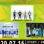 2020.7.16Zirco Tokyo Presents -Nobody's Perfect- vol.2 ツイキャスプレミア配信