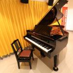 2020.8.25ピアノスタジオ/ベースオントップ天王寺店Ast【まっつー/あいり】JUNIOR CLASSIC EXPRESS