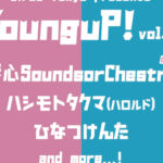 2020.8.14新宿ZircoTokyo presents YounguP! Vol.16