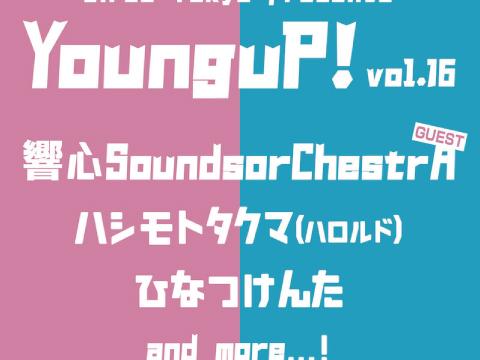 2020.8.14新宿ZircoTokyo presents YounguP! Vol.16