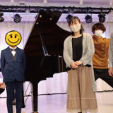 元町ふれあい発表会 第14回【レポート】神戸元町を中心に音楽を通じた、人と人の出会い・ふれあいを大切にする発表会