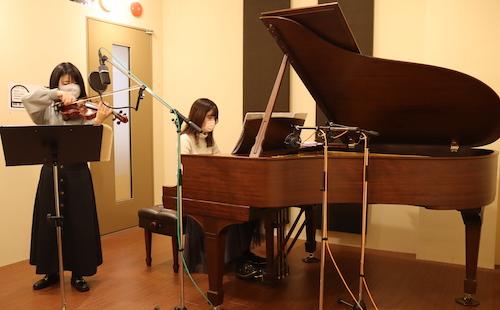 大阪音楽大学・音源制作体験レポート【ピアノ/バイオリンレコーディング】
