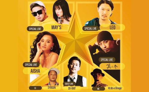 2021.3.14梅田Zeela『SUPERSTAR』<ONLINE LIVE>